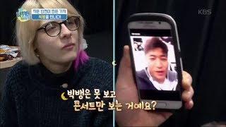 하룻밤만 재워줘 - 예능 최초! 옥스퍼드 대학 기숙사에 가다!!.20180306