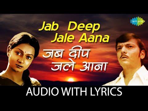 Jab Deep Jale Aana with lyrics | Basu Chatterjee | K.J. Yesudas | Hemlata | Chit