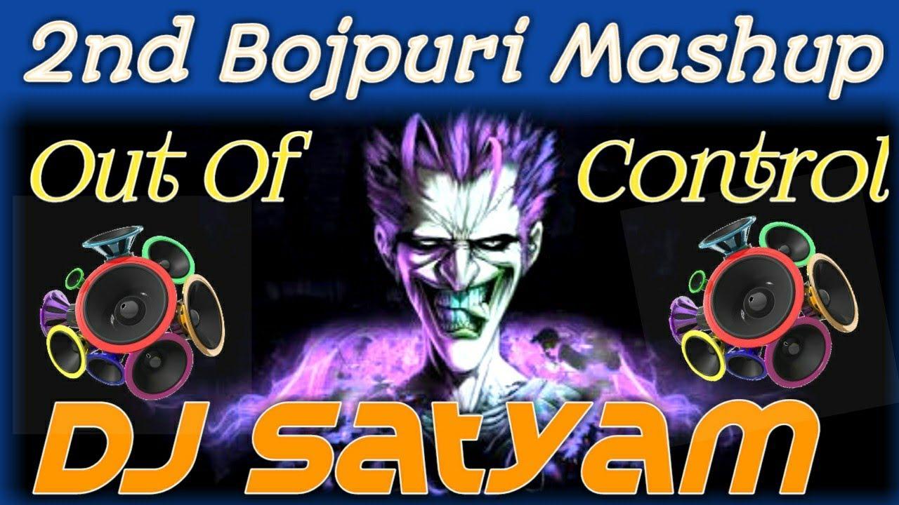 2nd Bhojpuri mashup{out of control} DJ SATYAM DUMRA