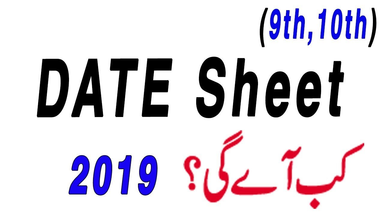 Date Sheet 9th class 2019 | Date sheet 10th Class 2019 | 9th,10th Date  Sheet all Punjab Boards 2019