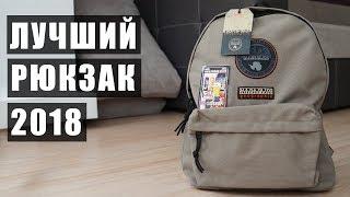 napapijri voyage   Обзор рюкзака