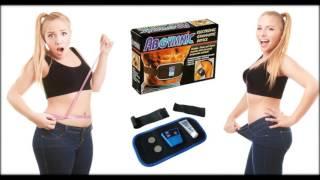 интернет магазин пояс для похудения живота