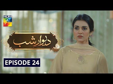 Deewar e Shab Episode 24 HUM TV Drama 23 November 2019
