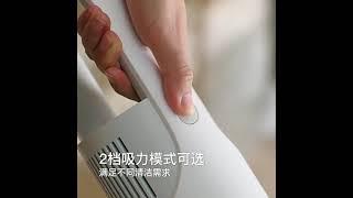 샤오미 가벼운 유선 청소기 아이룸 차이슨 자취 가벼운 …