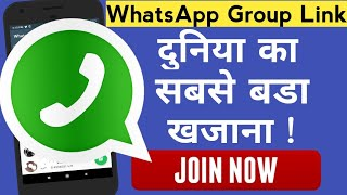 Matka Whatsapp Group Join