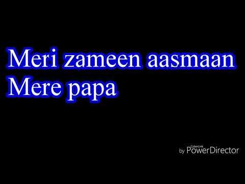 Whatsapp status Mere Papa