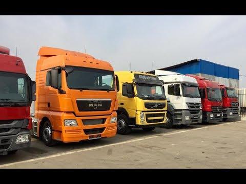 MAN TGX - VOLVO FM и Камаз 5490-Т5 - купить грузовик с пробегом - Разборка грузовиков