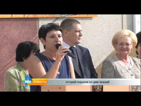 ТТВ. Новости РЕН-Тимашевск. Выпуск от 1 сентября 2015
