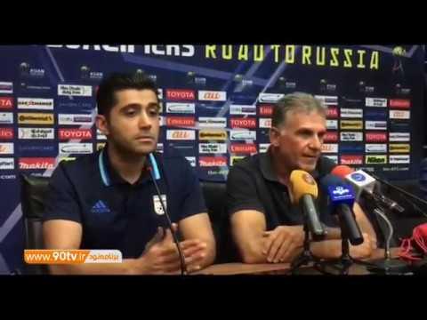 Pre-Match Conference   Carlos Queiroz Vs. Uzbekistan - 6/11/2017