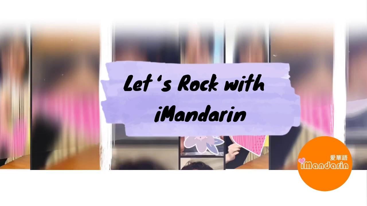 Let's Rock! Start the journey of Mandarin!