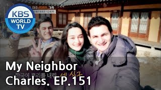 My Neighbor, Charles | 이웃집 찰스 Ep.151 / A special family of three from Azerbaijan! [ENG/2018.08.09]