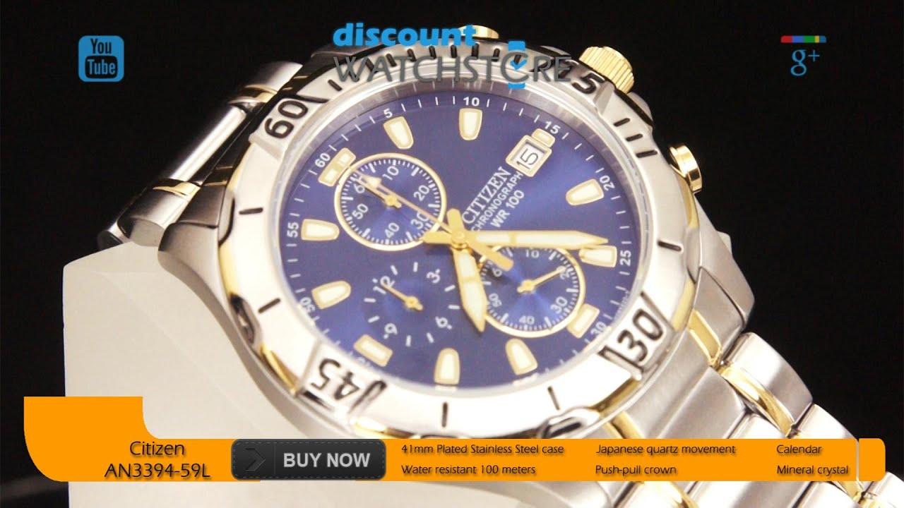Citizen An3394 59l Men S Quartz Blue Dial Two Tone Steel