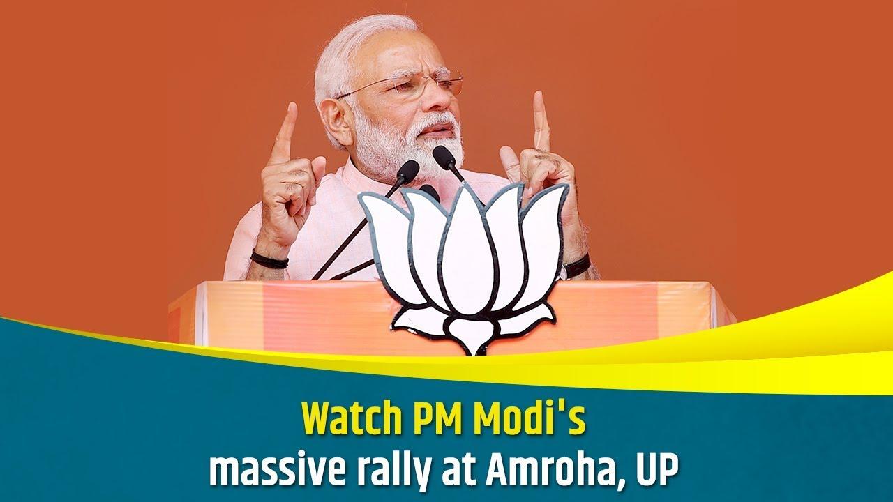 PM Modi addresses Public Meeting at Amroha, Uttar Pradesh