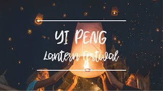 TRAVEL VIDEO   Lantern Festival Yi Peng   Chiang Mai, Thailand