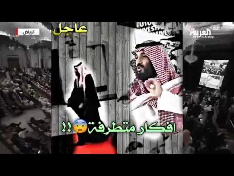 القضاء على الافكار المتطرفه!!.