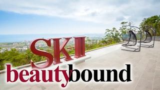 歡迎來到 Beauty Bound 台灣 | SK-II Beauty Bound 台灣 第1集