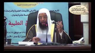 معالم المجتمع المسلم - الدرس الثالث