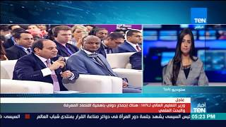 فيديو.. «عبد الغفار»: البحث العلمي جزء كبير من استراتيجية مصر 2030