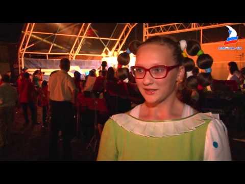 Открытие Всероссийского фестиваля