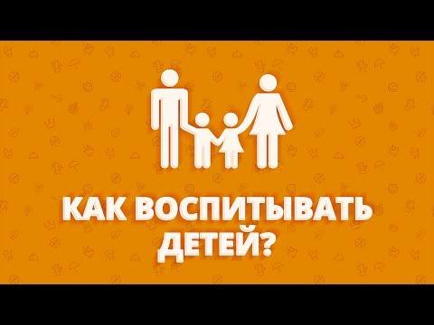 Секреты воспитания детей от Владимира Довганя!
