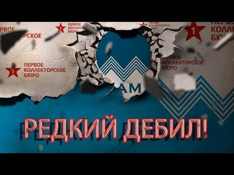 микрозайм борисоглебск ул советская 32