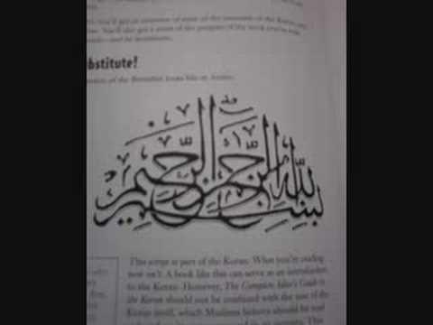 AL ASFUR by sheikh ahmed barryn
