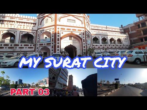 Surat The Beautiful City | Surat Airport To SMC Office 4K Drive: Lakeview Garden: Cable Bridge: Anzi