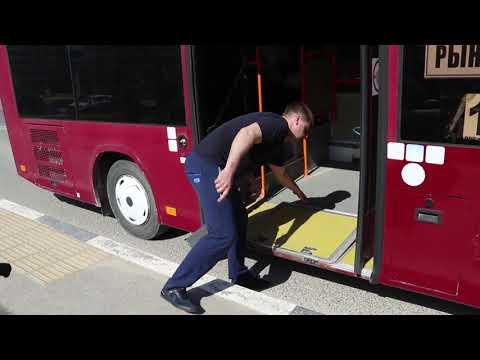 Доступная среда в Анапе: где работают низкопольные автобусы
