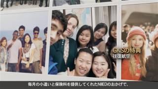 [Japanese] Study in Korea thumbnail