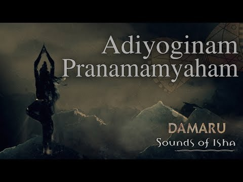 Damaru - Adiyogi Chants - Sounds of Isha