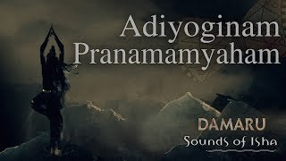 Adiyoginam Pranamamyaham | Damaru | Adiyogi Chants | Sounds of Isha