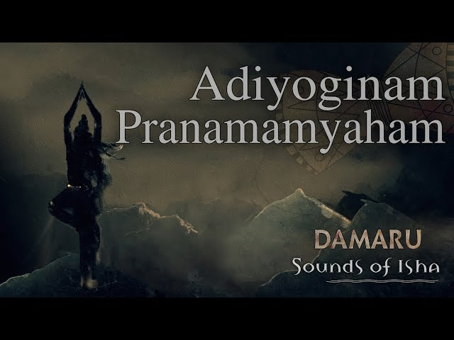 Adiyoginam Pranamamyaham | Damaru | Adiyogi Chants | Sounds of Isha