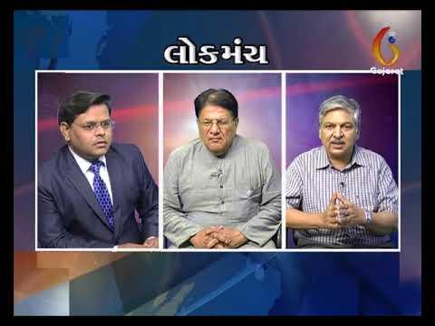Lokmanch - ગુજરાત વિધાનસભા ની ચૂંટણી માટે પ્રચાર (Guajrat Election Prachar)