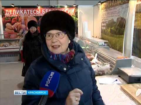 В Красноярске открылась ярмарка продуктов