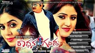 Radhana Ganda Kannada Movie Songs || Full Songs Juke Box || Komal Kumar,Poorna || Manikanth Kadri