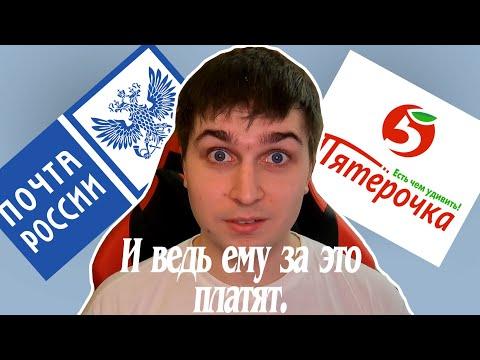 Почта России оправдывается в комментариях под моим постом.
