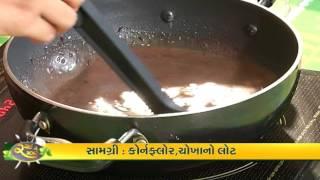 Etv News Gujarati l Rasoi ni Ramzat l Dark Chocolate Pudding l Pomogranade Kiwi Mojito l Aug 7