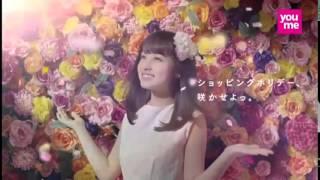 【橋本環奈】ゴールデンウィークはゆめタウン! ゆめフェス開催中! ゆ...