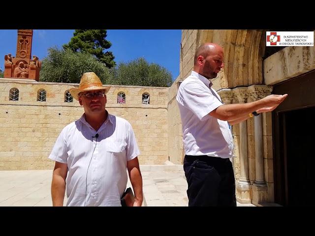Izrael - Jerozolima (kościół Wniebowzięcia N.M.P.)