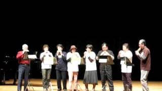 第7回東京コカリナフェスティバルでの仙台コカリナ合奏団の演奏「どん...