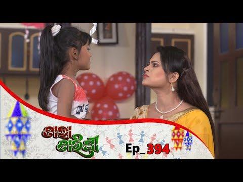 Tara Tarini | Full Ep 394 | 7th Feb 2019 | Odia Serial - TarangTV thumbnail