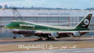 Iraqi Airways \  ?????? ?????? ????????