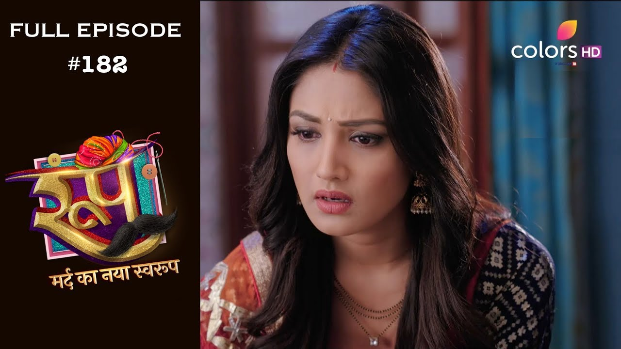 Download Roop : Mard Ka Naya Swaroop - 5th February 2019 - रूप : मर्द का नया स्वरुप  - Full Episode