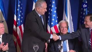 عباس يهاجم الولايات المتحدة وحركة حماس - (20-3-2018)