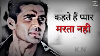 Sunil Shetty || best dailoge | Sad WhatsApp status dailoge video of Sunil Shetty