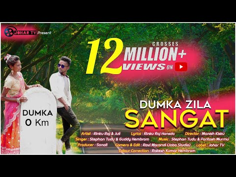 DUMKA ZILA SANGAT | GUDDY HEMBROM, STEPHAN TUDU | NEW SANTHALI VIDEO SONG 2019 | JOHAR TV