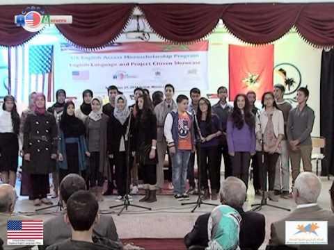 Access and Project Citizen Showcase, Settat, Morocco, November 21, 2014