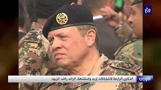 64 عاما على القرار التاريخي بتعريب قيادة الجيش (1/3/2020)
