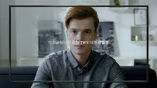 """#3 루컴즈 TV - 선입견을 넘다 편 """"TV…"""