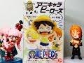 ONE PIECE アニキャラヒーローズ 幼少期編 「狙いはペローナ&クマエー!」 PART2